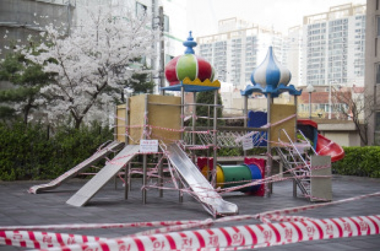 [Weekender] Playground shortage hits low-income families