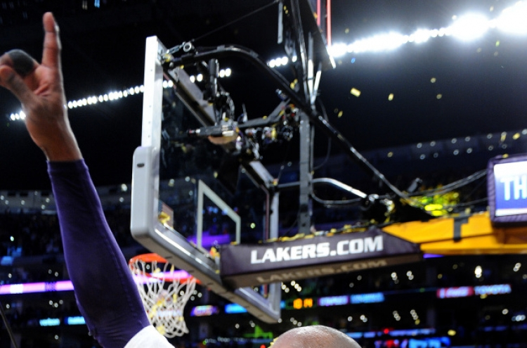 Ode to Kobe: Korean rapper pays tribute to retired NBA superstar