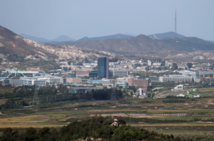 S. Korea does not have the right to talk about visits to Kaesong: NK