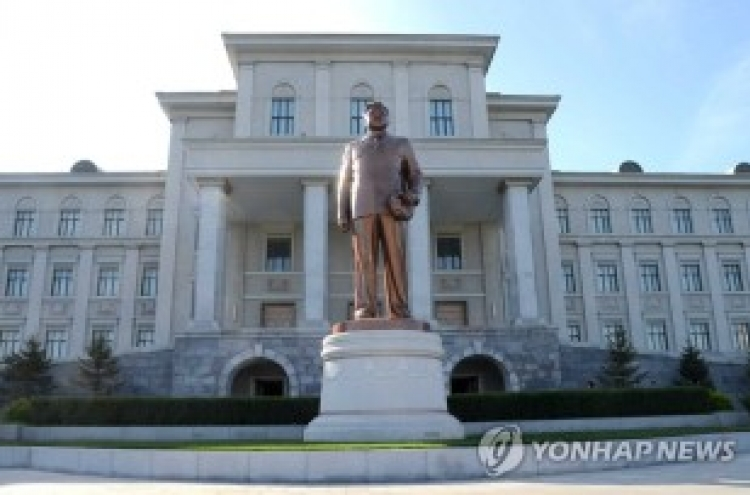 N. Korea's top university to admit more foreign students