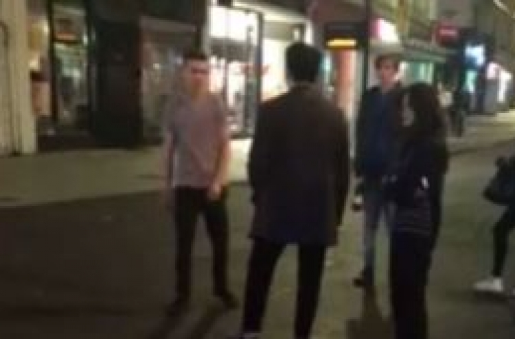 Koreans in UK told to be vigilant after alleged racist attack on student