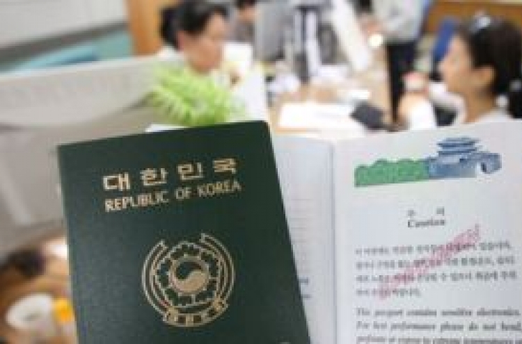 Dual citizenships among South Koreans increasing
