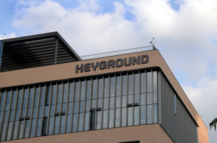 [Weekender] Heyground provides safe community for social ventures