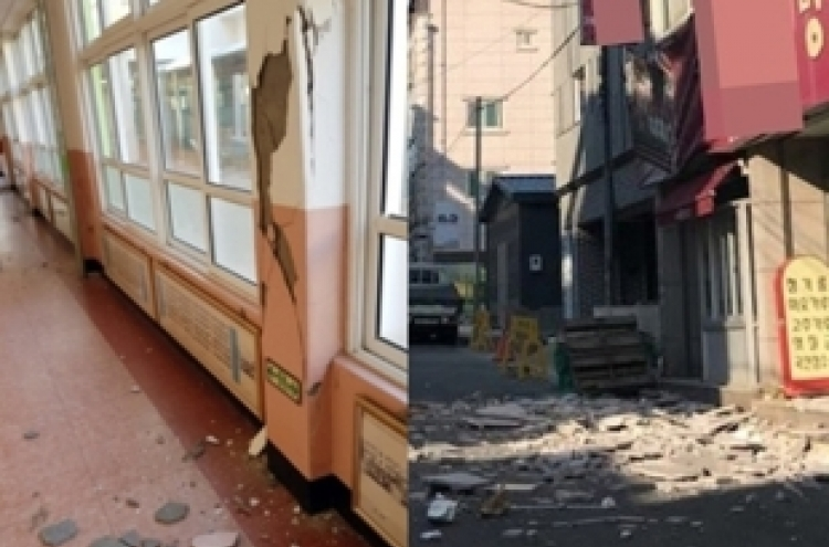 7 in 10 buildings and houses in Seoul prone to earthquake