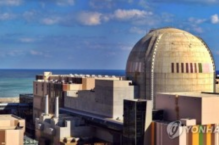 Nuclear reactors unaffected by magnitude 5.5 earthquake: KHNP