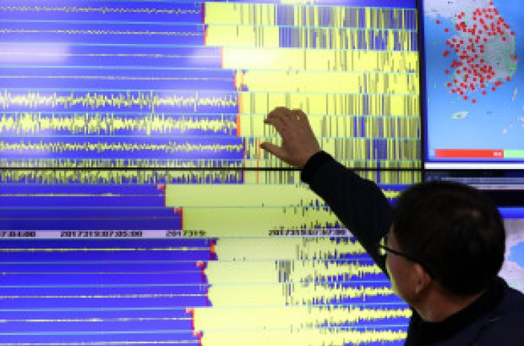 Industries near Pohang report no damage from earthquake