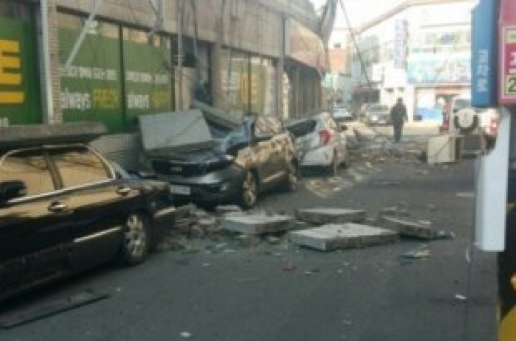 Quake shatters notion of 'quake-free Korea'
