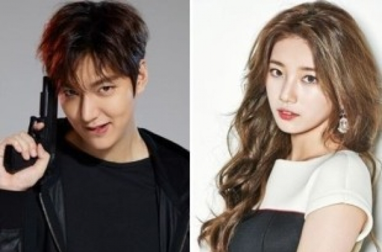 Lee Min-ho, Suzy confirm breakup