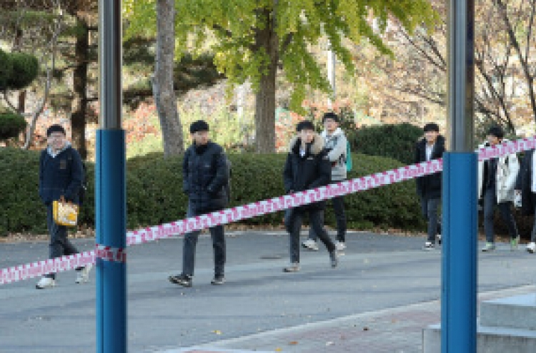 Two 3 magnitude aftershocks hit Korea's southeast