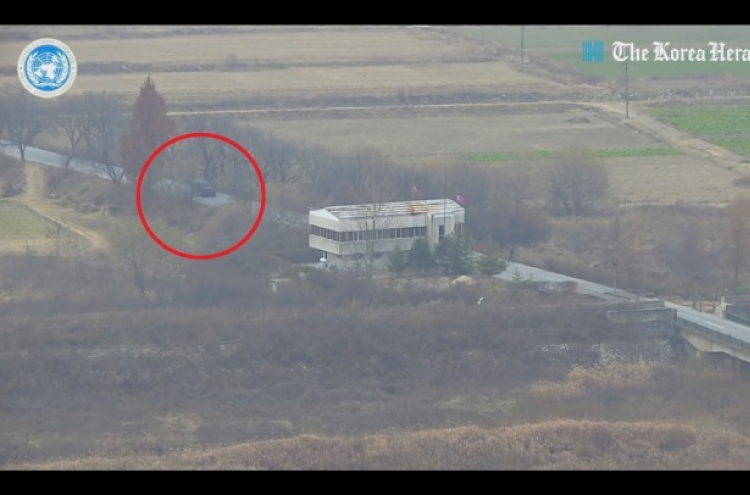 Full video of N. Korean soldier's defection to South Korea