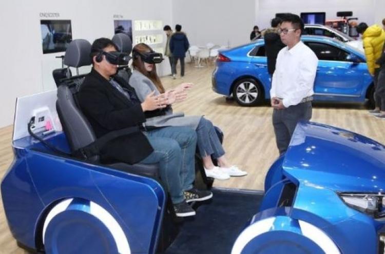 [Exclusive] Hyundai vice chairman hints at Samsung partnership