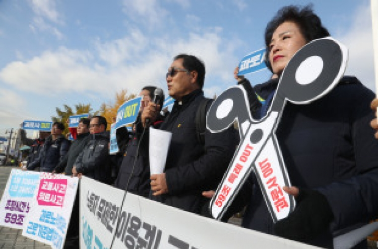 [Newsmaker] Why Koreans want to leave 'Hell Joseon'