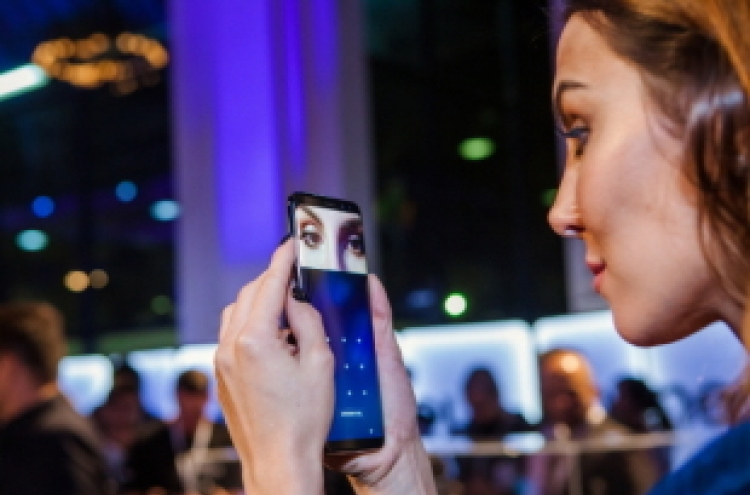Samsung to improve Galaxy S9 iris scanner: source