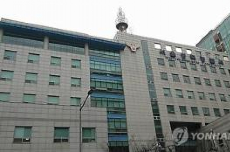 Saudi brothers arrested for rape in Korea