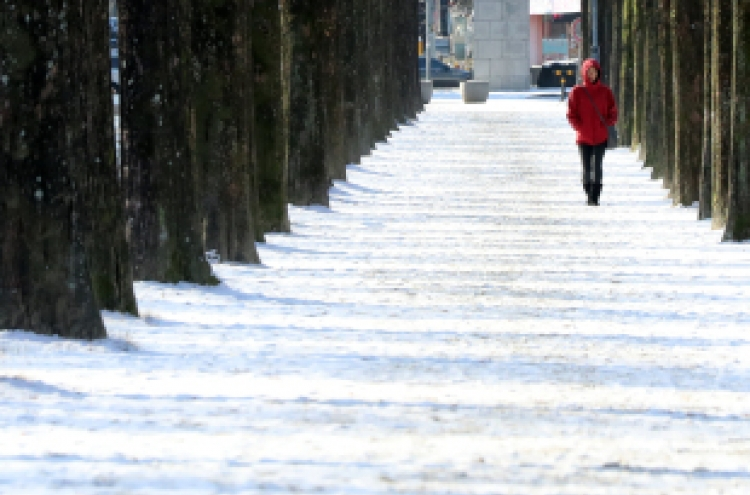 Cold spell won't let up until year-end: weather agency