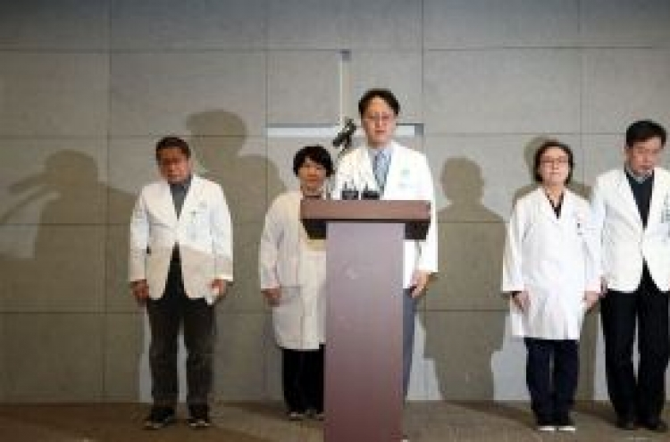 4 incubator babies die in row at Seoul hospital