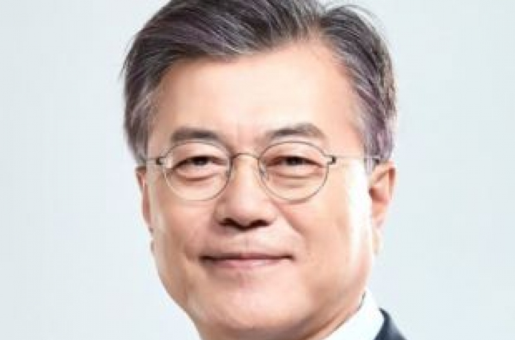 Full text of new year's message from President Moon Jae-in