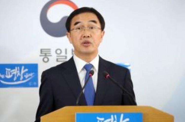 Cheong Wa Dae welcomes reopening of communication hotline with N. Korea
