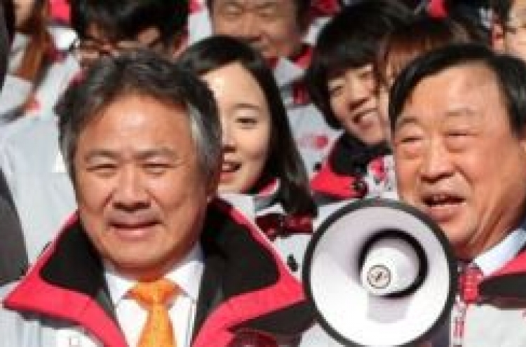 [PyeongChang 2018] PyeongChang reaffirms readiness to host NK at Winter Olympics