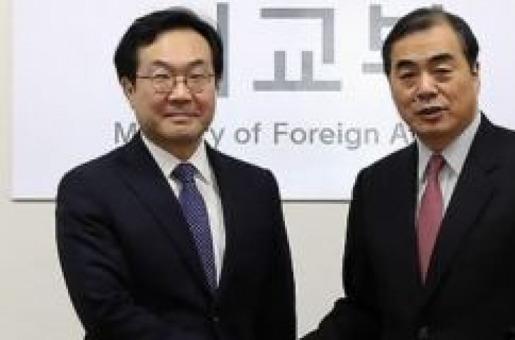 Korea, Japan seek to strengthen policy coordination