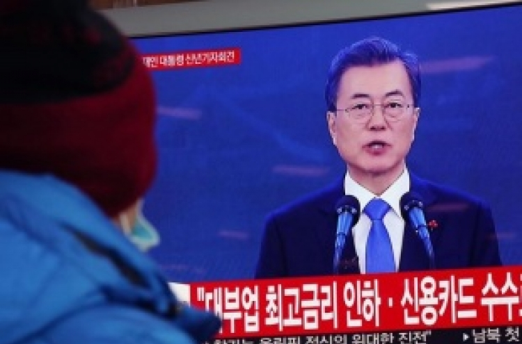 [Breaking] Moon says Seoul has no plans to ease sanctions on NK