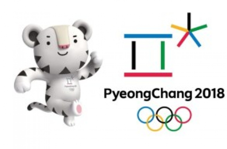 [PyeongChang 2018] Free public transportation during Olympics season