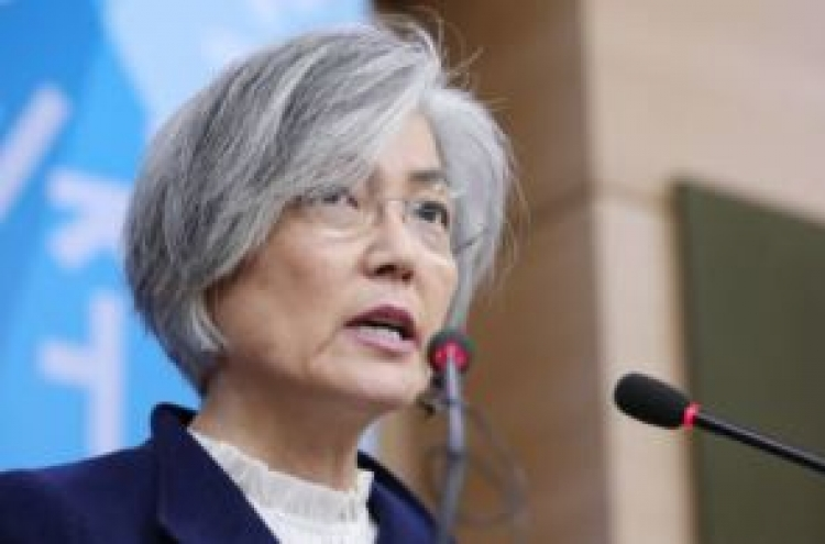 Kang to attend Vancouver meeting to discuss NK issues
