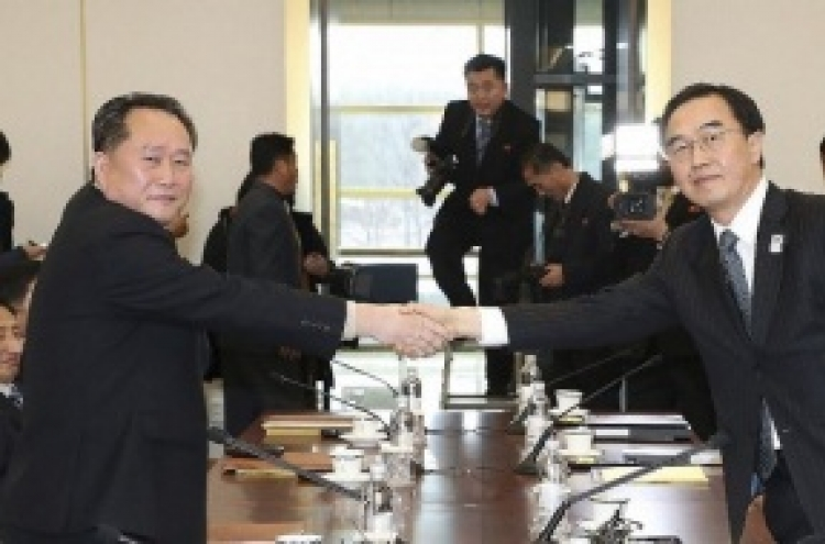 NK emphasizes reconciliation, calls for expanded inter-Korean exchanges