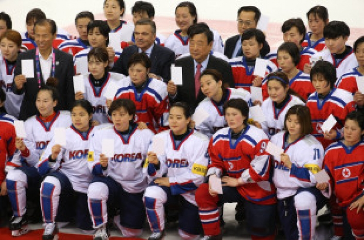 IOC considering joint Korean hockey team proposal