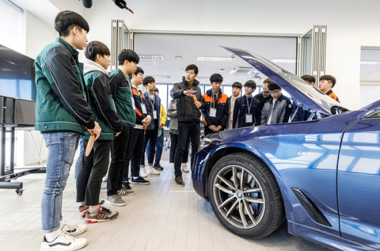 BMW Korea hosts 5th Young Engineer Dream project