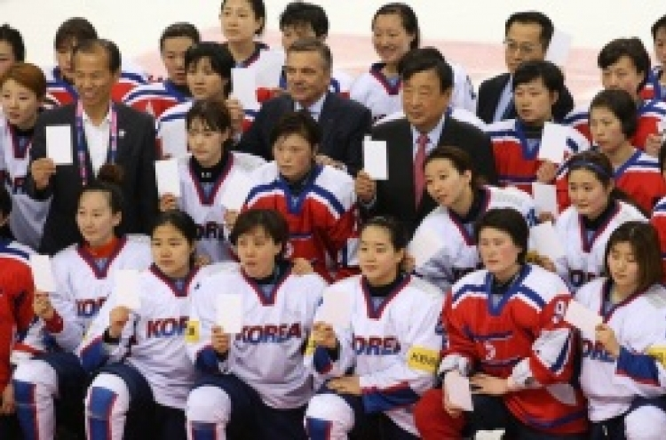 Koreas' Olympic collaboration strewn with pitfalls and controversies