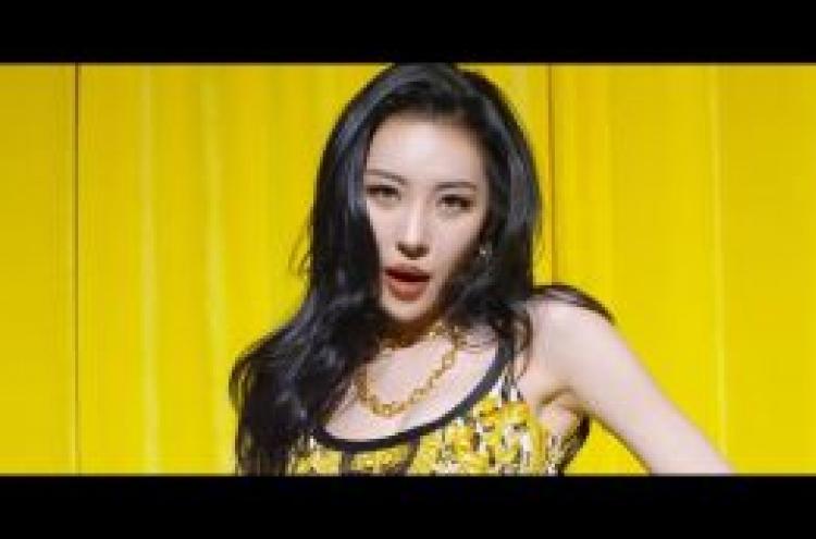 [Trending] #Sunmi #Teddy #Heroine #plagiarism