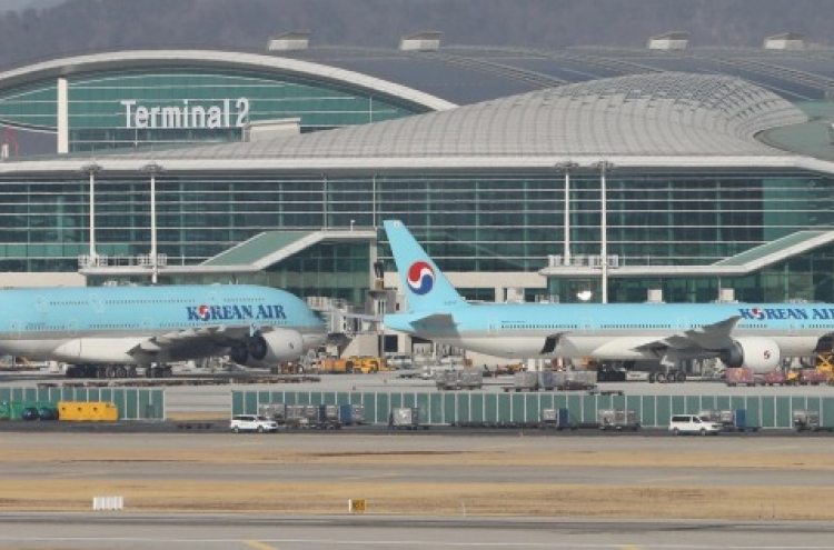 Incheon Airport takes it up a notch