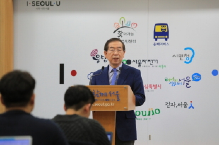 'Alternate no-driving day' policy to be implemented in Seoul during Olympics
