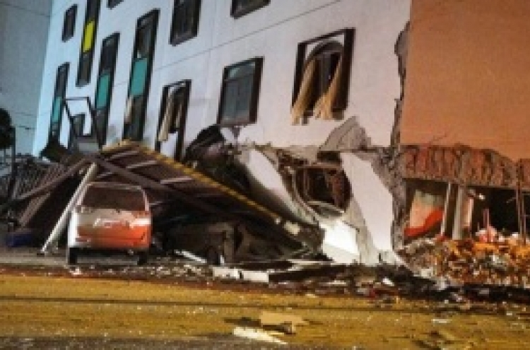 Two dead, over 200 injured in Taiwan quake