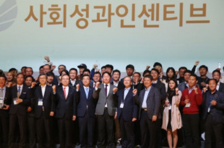 Socially aware SK Group joins PyeongChang fever
