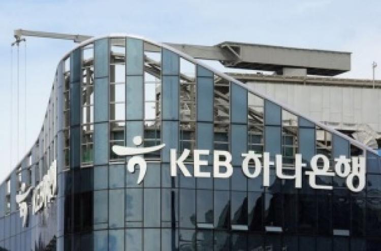 Prosecutors raid Hana Bank over allegations of irregular hiring