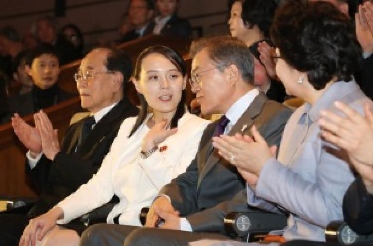 S. Korea could send special envoy to NK