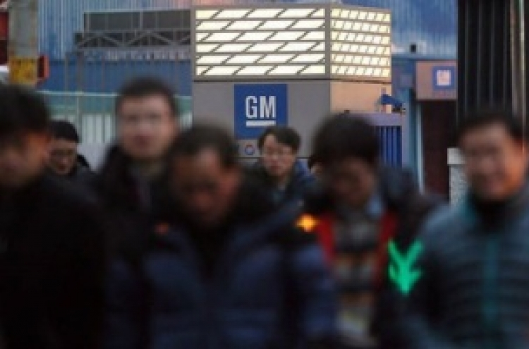 GM to shut Gunsan plant, raising fears of complete withdrawal