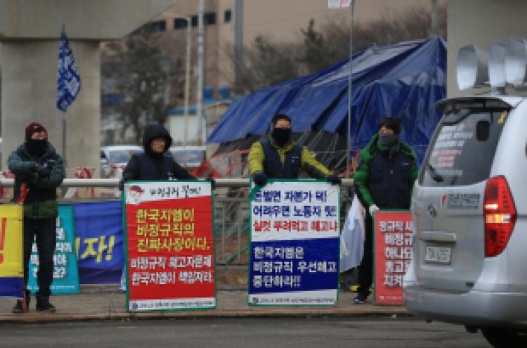 Parties urge emergency job security measures for Gunsan following GM's shutdown decision