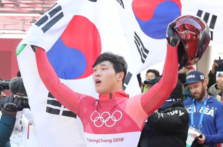 20180216000105 0 - Юнь Сун-бин первый корейский чемпион в скелетоне
