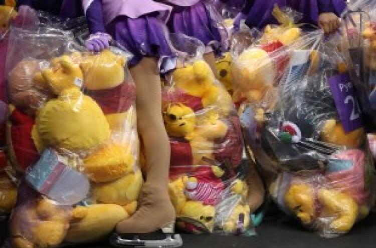 [PyeongChang 2018] Why the Pooh bears for Yuzuru Hanyu?