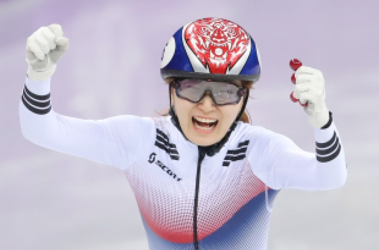 Choi Min-jeong wins gold in 1,500m short-track skate