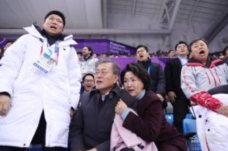 [Photo News] Presidential couple locked in tight hug while watching short track