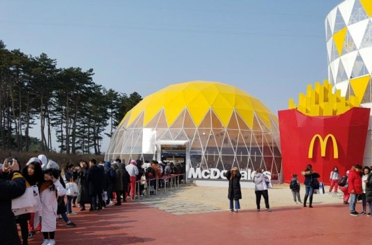 Athletes are lovin' it: McDonald's Korea becomes popular hangout at PyeongChang Olympics
