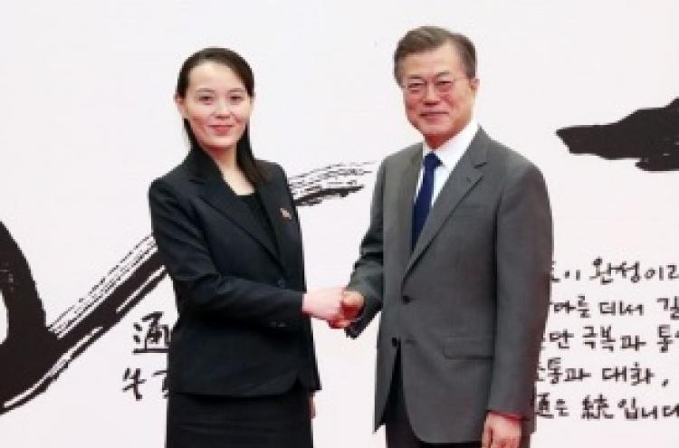 Kim Yo-jong revealed pregnancy during Seoul trip: reports
