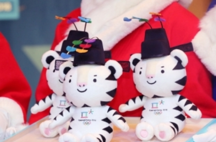 [KH Explains] Why Soohorang plushies instead of medals at Winter Olympic events?