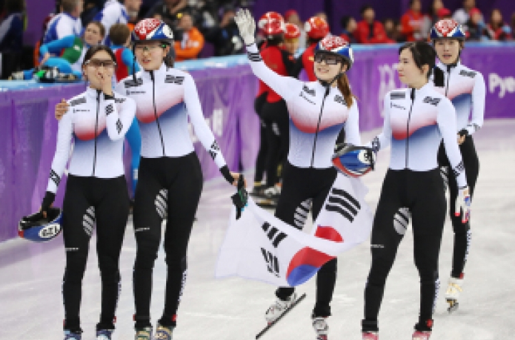 [PyeongChang 2018] South Korea clinches gold in women's 3,000m short track relay