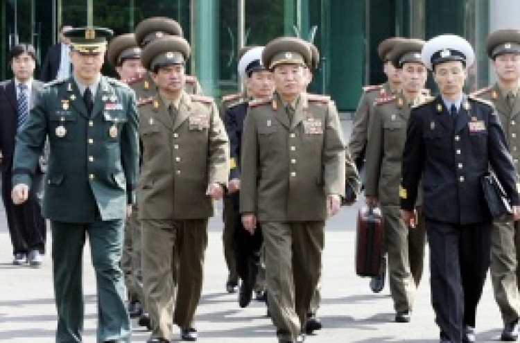 Hard-liner to lead North Korea's delegation to Olympic closing ceremony