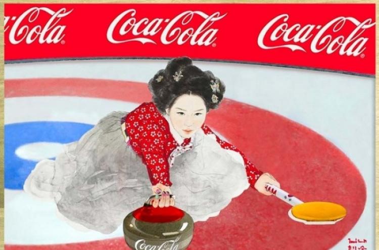 Coca-Cola pays tribute to Korean female Olympians
